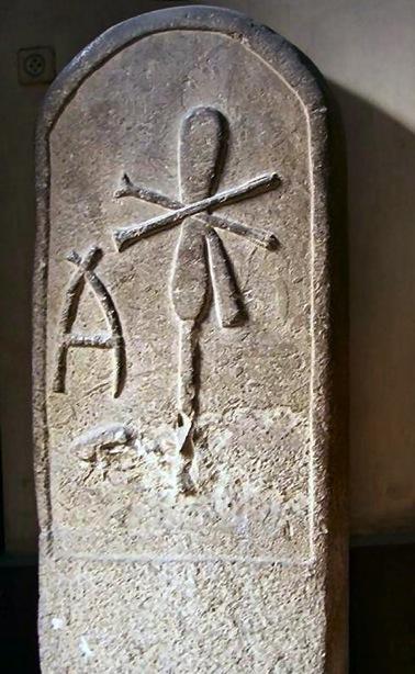 Grabstele der Merneith in Abydos
