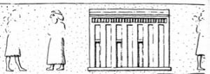 Rollsiegel aus Uruk (Moortgat)