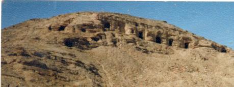 Roter Hügel Kom el-Ahmar