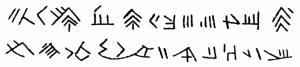 theiss-kultur-schrift